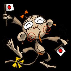 ELEGANT KIIMO Monkey 2