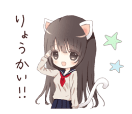 Milk, The Cute Junior High School Girl4 sticker #7906868