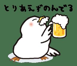 "White chicken ""DA where liquor is good"" sticker #7907461"