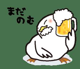 "White chicken ""DA where liquor is good"" sticker #7907463"
