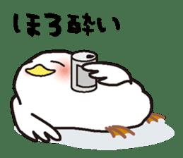"White chicken ""DA where liquor is good"" sticker #7907468"