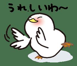 "White chicken ""DA where liquor is good"" sticker #7907470"