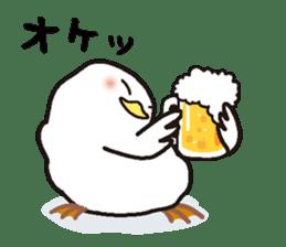 "White chicken ""DA where liquor is good"" sticker #7907473"