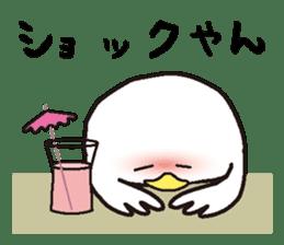 "White chicken ""DA where liquor is good"" sticker #7907479"