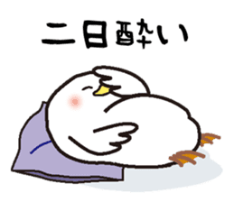 "White chicken ""DA where liquor is good"" sticker #7907481"