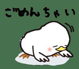 "White chicken ""DA where liquor is good"" sticker #7907495"