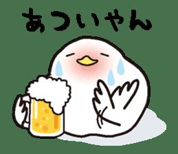 "White chicken ""DA where liquor is good"" sticker #7907496"