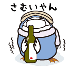 "White chicken ""DA where liquor is good"" sticker #7907497"