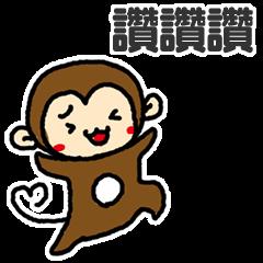 The Little Monkey