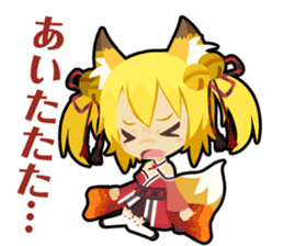 Waguruma Sticker (Outfox each other) sticker #7924663