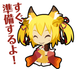 Waguruma Sticker (Outfox each other) sticker #7924666