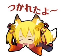 Waguruma Sticker (Outfox each other) sticker #7924668