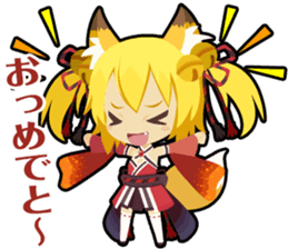 Waguruma Sticker (Outfox each other) sticker #7924676