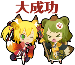 Waguruma Sticker (Outfox each other) sticker #7924679