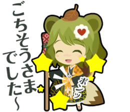 Waguruma Sticker (Outfox each other) sticker #7924681
