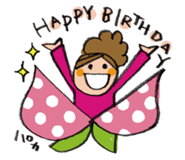 congratulations and thank you stickers sticker #7926344