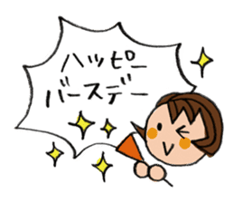 congratulations and thank you stickers sticker #7926350