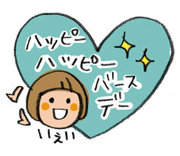 congratulations and thank you stickers sticker #7926351
