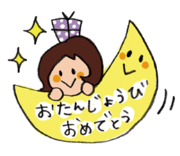 congratulations and thank you stickers sticker #7926352