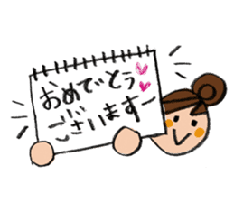 congratulations and thank you stickers sticker #7926354
