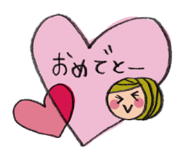 congratulations and thank you stickers sticker #7926356