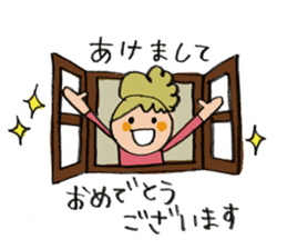 congratulations and thank you stickers sticker #7926368