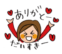 congratulations and thank you stickers sticker #7926372