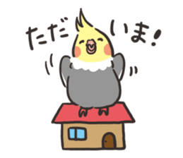 Lemon-chan sticker #7932710