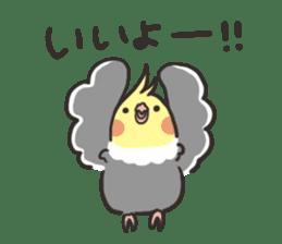 Lemon-chan sticker #7932733