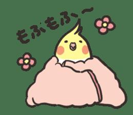 Lemon-chan sticker #7932737