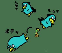 Bird-kun sticker #7933744