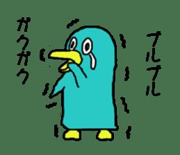 Bird-kun sticker #7933752