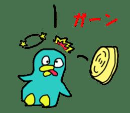 Bird-kun sticker #7933753