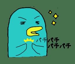 Bird-kun sticker #7933764