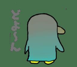 Bird-kun sticker #7933771