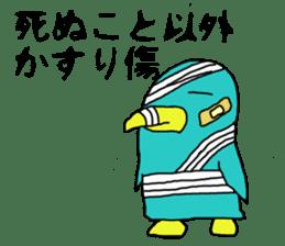 Bird-kun sticker #7933779