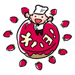 Oh! He has come! Koutatsu Chef! (^^) 2