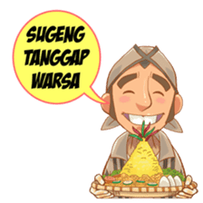 Mas Joko Wong Jowo sticker #7937332