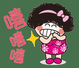 mama Q is super happy sticker #7938622