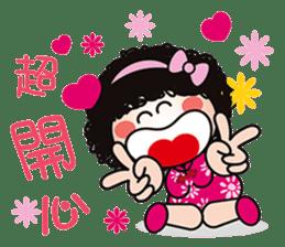 mama Q is super happy sticker #7938624