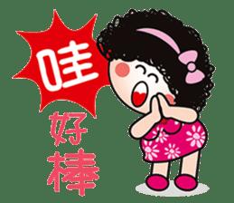 mama Q is super happy sticker #7938625