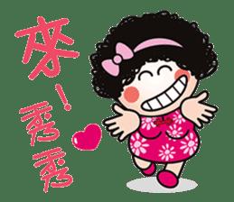 mama Q is super happy sticker #7938626