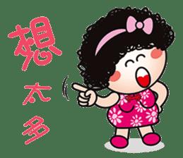 mama Q is super happy sticker #7938634
