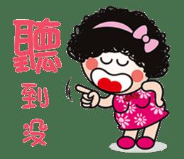 mama Q is super happy sticker #7938635