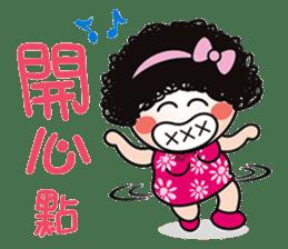 mama Q is super happy sticker #7938638