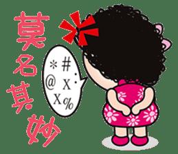 mama Q is super happy sticker #7938639