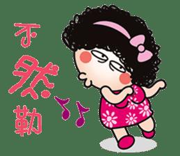 mama Q is super happy sticker #7938643