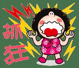 mama Q is super happy sticker #7938644