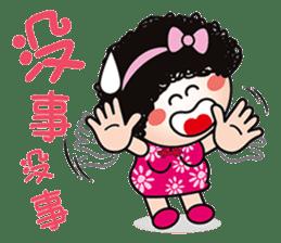 mama Q is super happy sticker #7938646