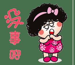 mama Q is super happy sticker #7938647